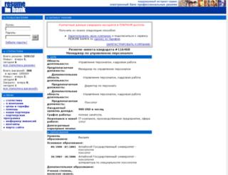 116468.resume-bank.ru screenshot