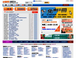 1170212198293.web66.com.tw screenshot