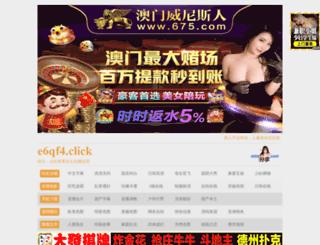 117tt.com screenshot