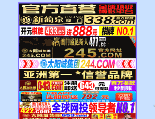 11fengxiong.com screenshot