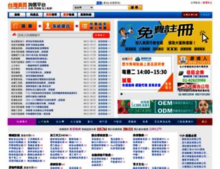 1202132722374.web66.com.tw screenshot