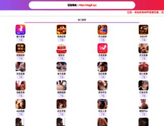 120guoyang.com screenshot