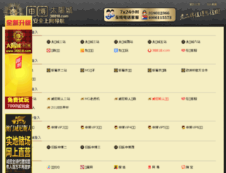 122msc.com screenshot