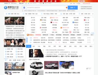 123.duba.net screenshot