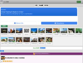 123blog.tw screenshot