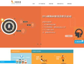 123langlang.com screenshot