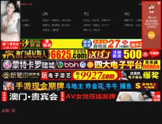 123nnnn.com screenshot
