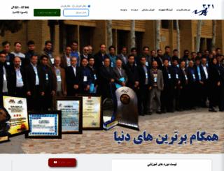 123parseh.com screenshot