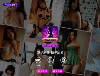 123smoke.com screenshot