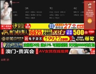 123wwww.com screenshot