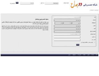 12u.ir screenshot