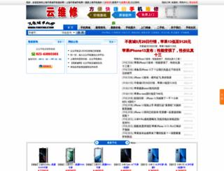 136136.com screenshot
