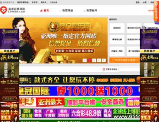 1396dh.com screenshot