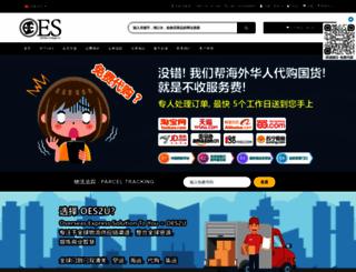13xing.com screenshot