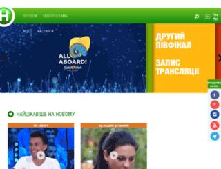 15rokiv.novy.tv screenshot