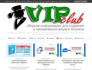 15wmz.com screenshot
