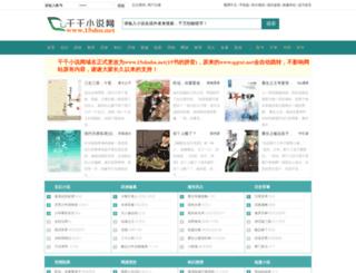 15xs.com screenshot