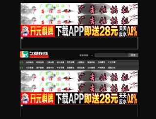 163wb.com screenshot