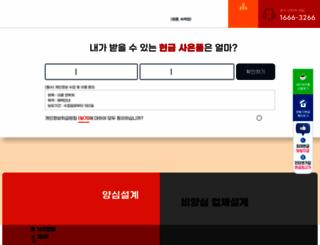 1666-3266.com screenshot