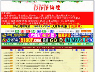1666888.com screenshot