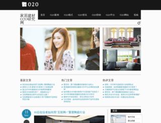 1688bm.com screenshot