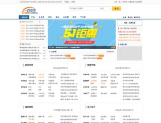 16fafa.cn screenshot