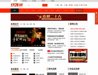 17k.com screenshot