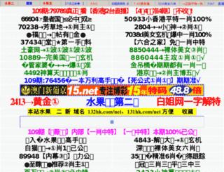 181hk.com screenshot