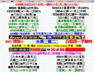 182hk.com screenshot