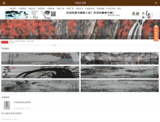 18art.com screenshot
