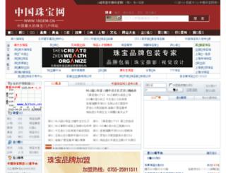 18gem.cn screenshot