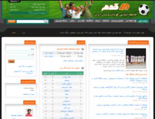 18ghadam.com screenshot