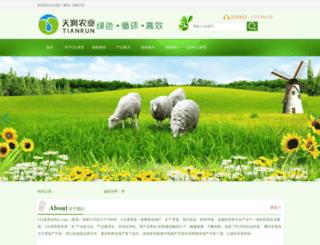 18monthloan.com screenshot