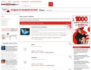19-bo.mnogonado.net screenshot