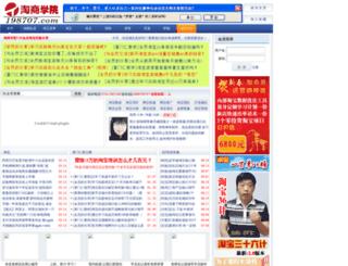 198707.com screenshot