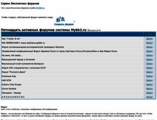 1bbs.info screenshot