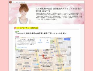 1blogger1.com screenshot