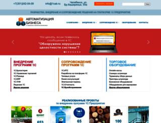 1cab.ru screenshot