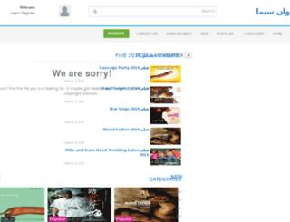 1cima.com screenshot