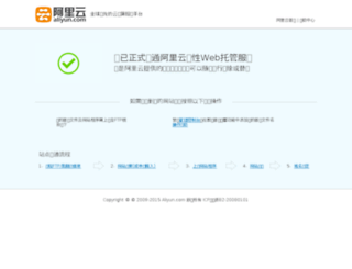 1fengxiong.com screenshot
