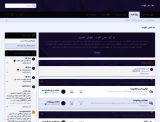 1hesekhob.com screenshot