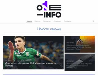 1info.net screenshot