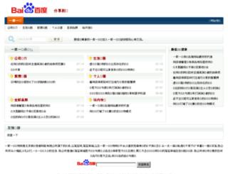 1j1h.com screenshot