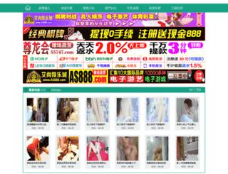 1myroi.com screenshot