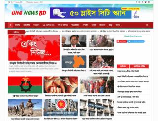 1newsbd.com screenshot