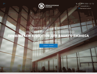 1pkk.ru screenshot