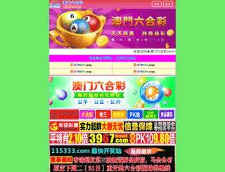 1step4dollar.com screenshot