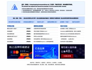 1stopshopping.browseandshop.net screenshot