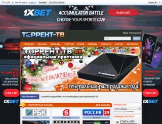 1ttv.org screenshot