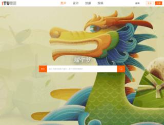 1tu.com screenshot